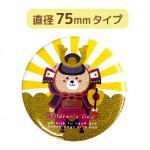 badge_oem-02