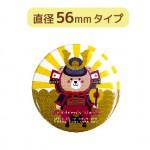 badge_oem-03